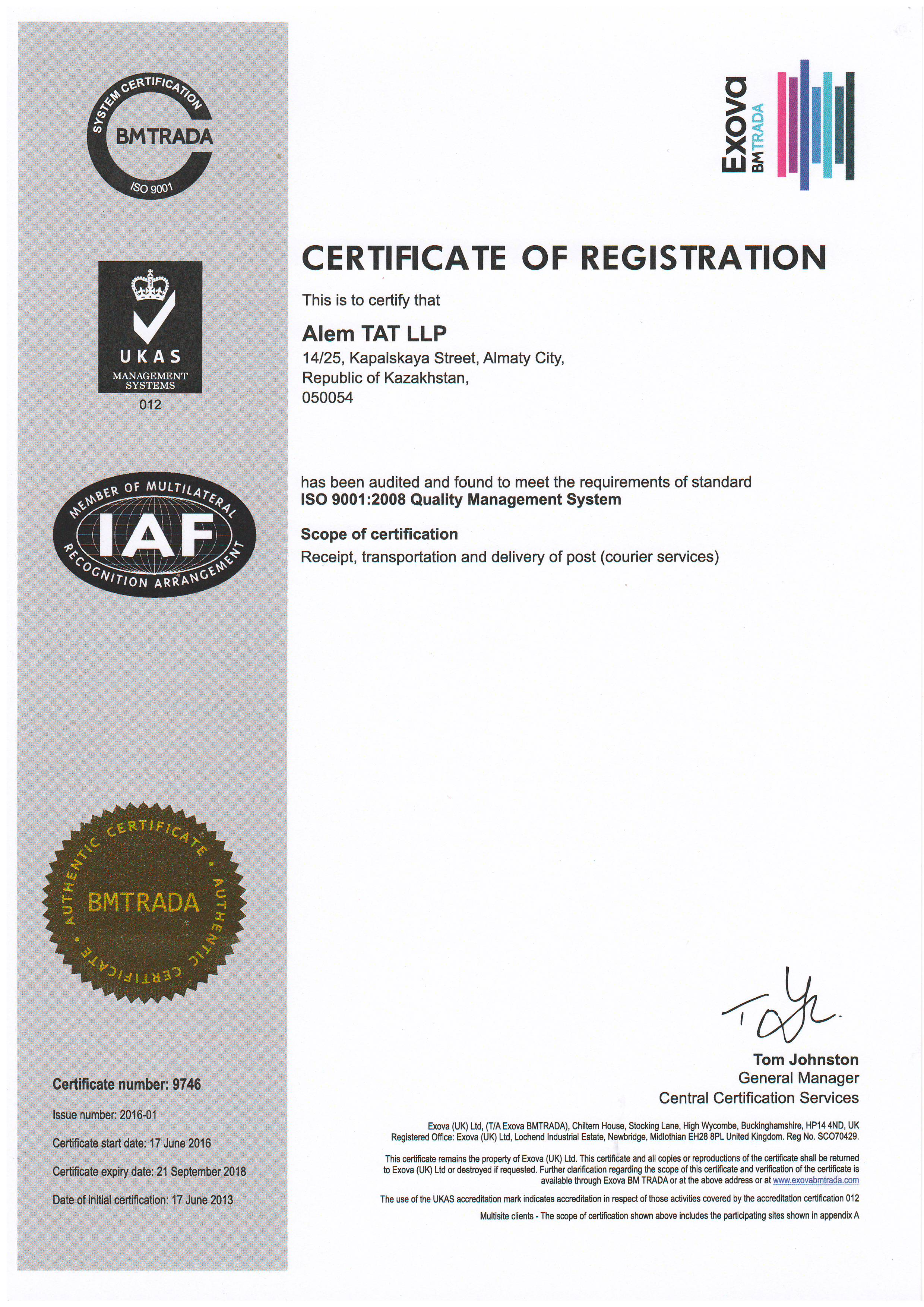 iso9001_certificate