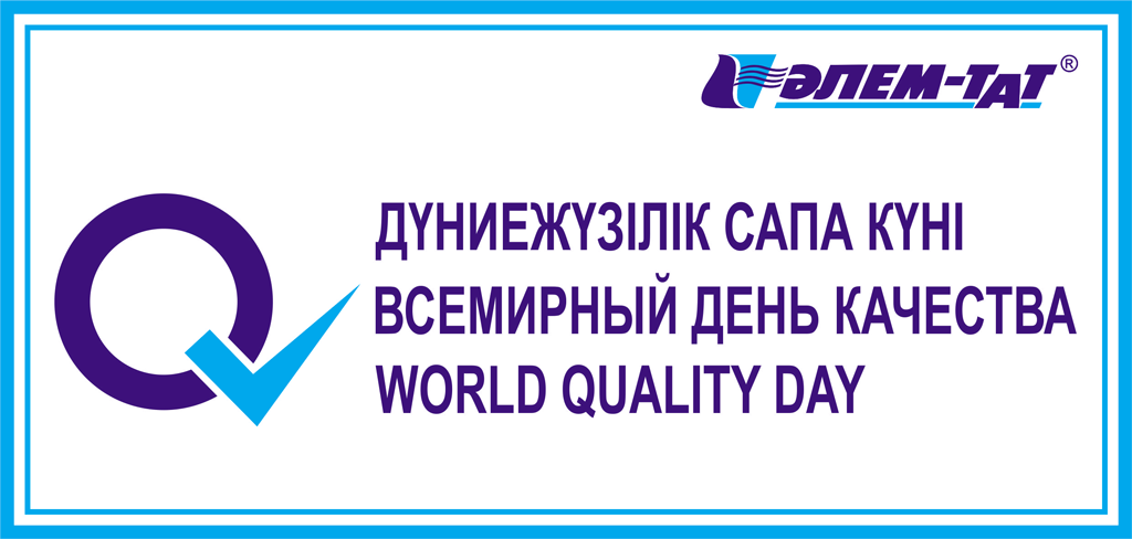 world-quality-day-2015