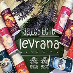Заказывай все, что нужно на LEVRANA.ru, забирай в Алем ТАТ